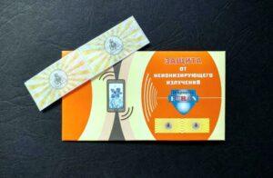 Защита от излучения мобильного телефона Экран с упаковкой