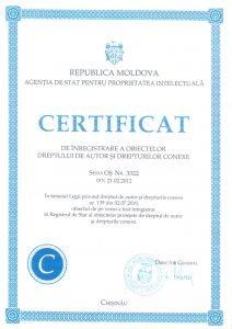 Об авторе открытия сертификат Ковалькова