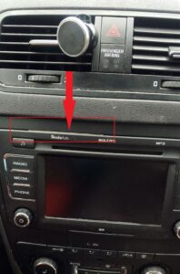 """защита """"Экран-М"""" в приборной доске авто"""