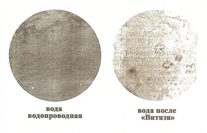foto-vody-do-i-posle-vityazya