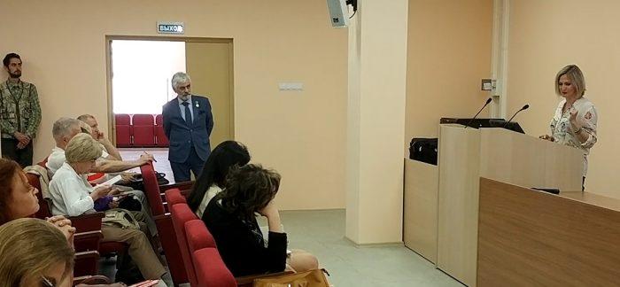 vystuplenie-na-konferencii-ehkomir-10-krulikovskaya-nataliya