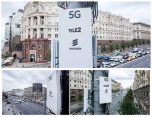 вышки 5g в Москве