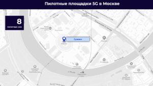 Вышки 5G в Москве на карте Лужники