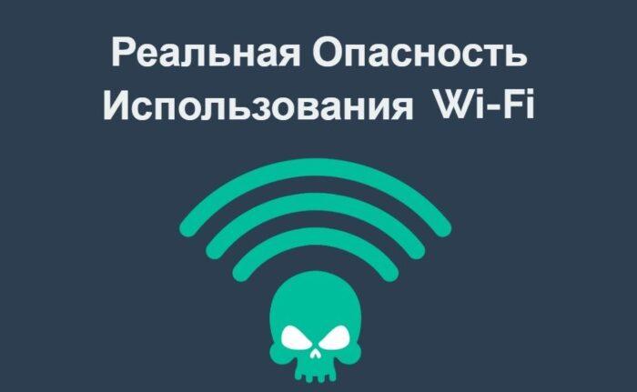 нужно ли выключать роутер на ночь опасность wifi