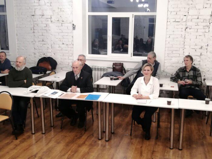круглый стол конференции Физический вакуум и научная парадигма XXI века