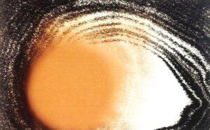 Микролептонная фотография Солнца Охатрин